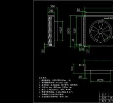擎立换热器_表冷器 蒸发器设计稿下载