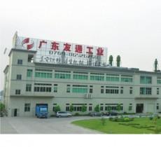 友通工业有限公司使用空气散热器