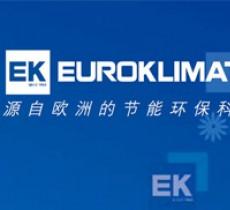 EK广东欧科空调制冷使用擎立蒸汽盘管
