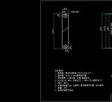 空气散热器-钢制绕片管式散热器CAD文件下载