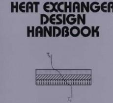 换热器设计手册英文原版Heat Exchanger Design HandbookPDF分享