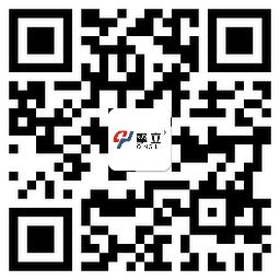 广州擎立微博